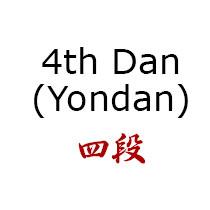 4th Dan - Yondan