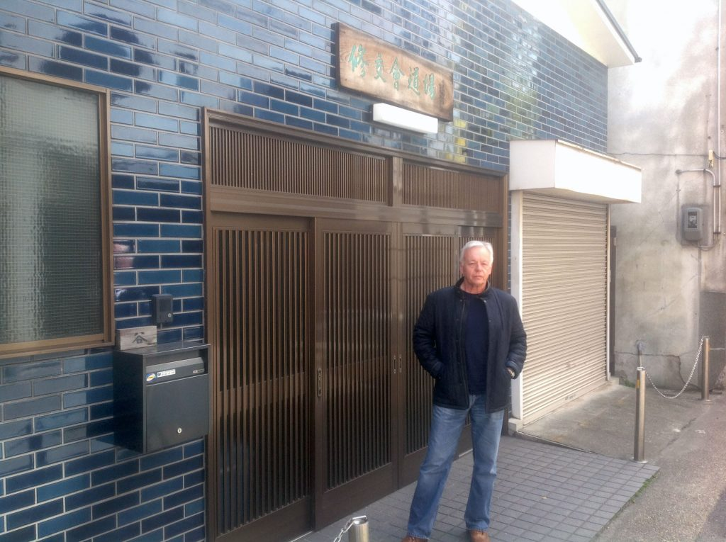 Denis Casey sensei outside the entrance to Master Tani's dojo