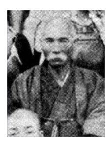 Yasutsune 'Ankō' Itosu (1830-1915)