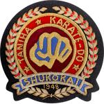 logo_tani_ha_shukokai_150