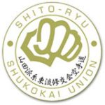 SSU UK Logo