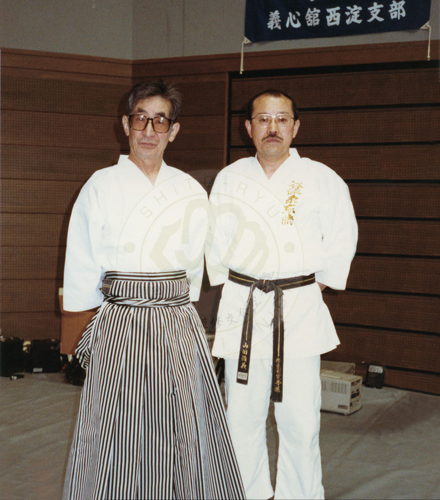 Master Tani & Master Yamada (1990)
