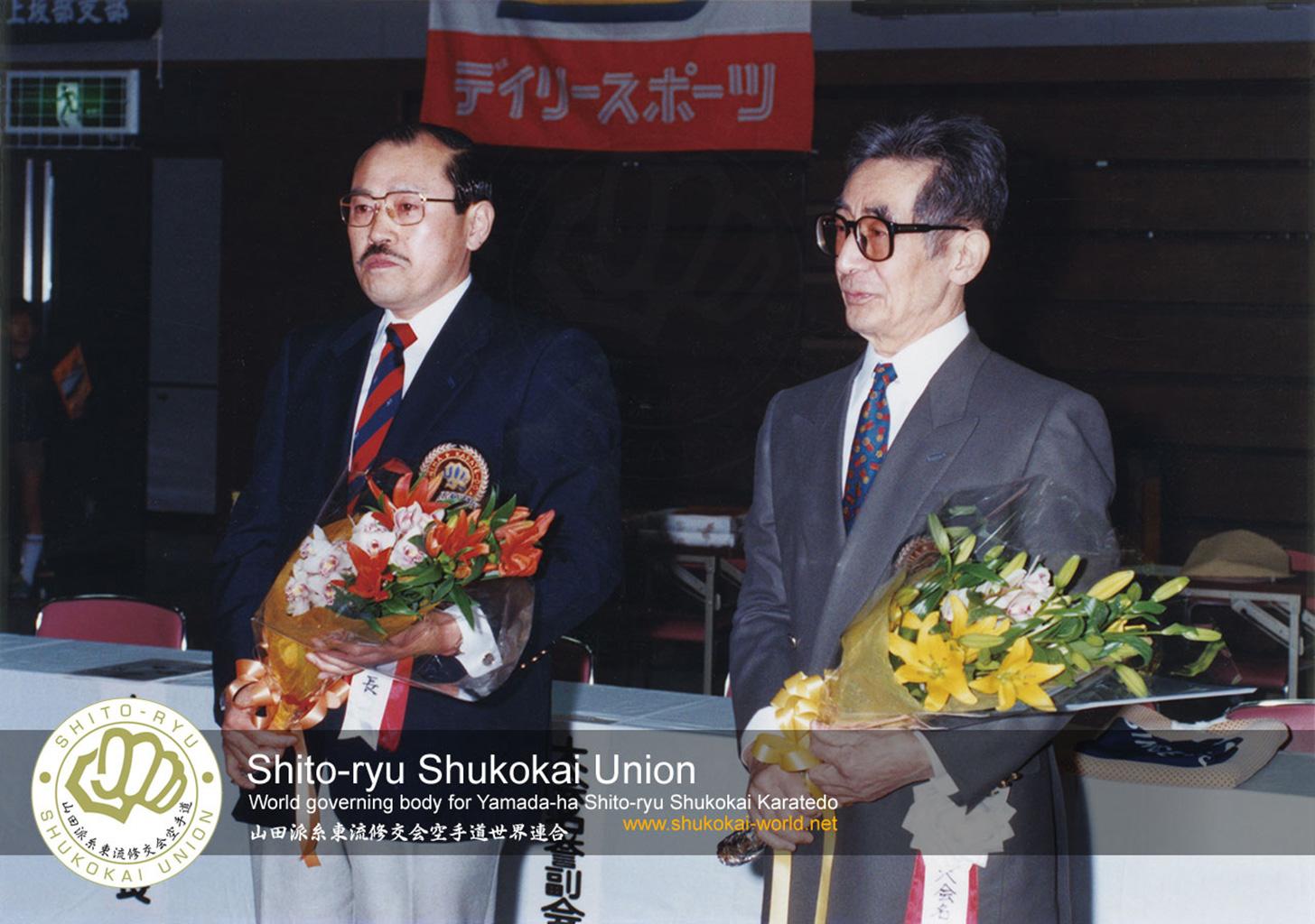 Master Yamada & Master Tani (1990)