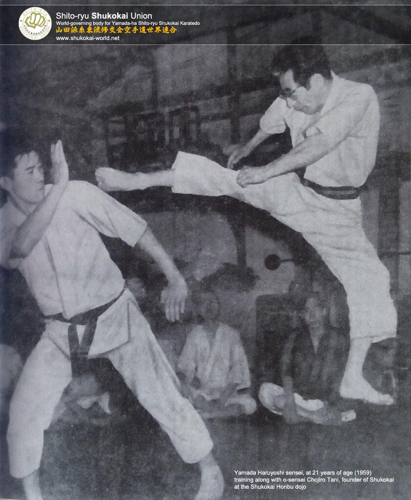 yamada-haruyoshi-tani-chojiro-sensei-1959