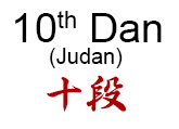 10th Dan