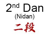 2nd Dan