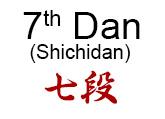 7th Dan