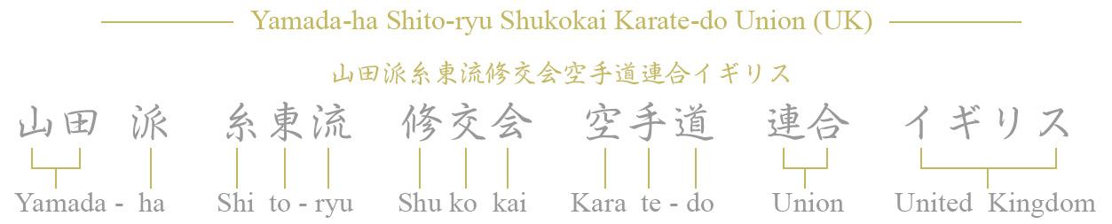 kanji_meaning_uk