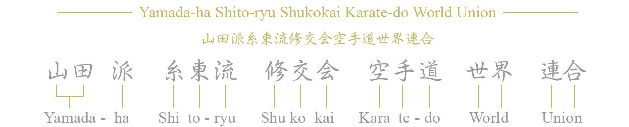 kanji_meaning_worl