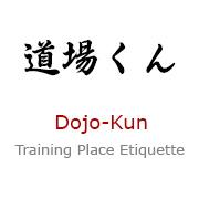 dojo_kun_kanji