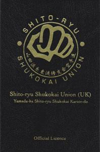YSSKU UK Licence Book