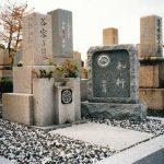 chojiro_tani_gravestones