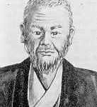 yasutsune-'Ankoh'-Itosu-(1830-1915)
