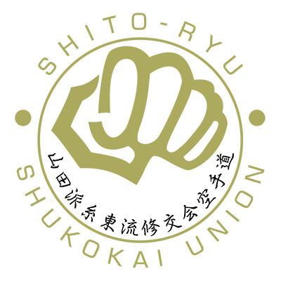 ssu_master_logo_world_alt