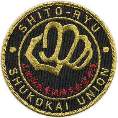 ssu_offical_gi_badge_scan