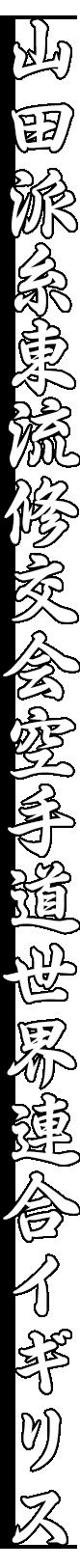 05---yssku_kanji_wht_thick_vert