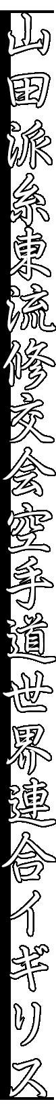 06---yssku_kanji_wht_thin_vert